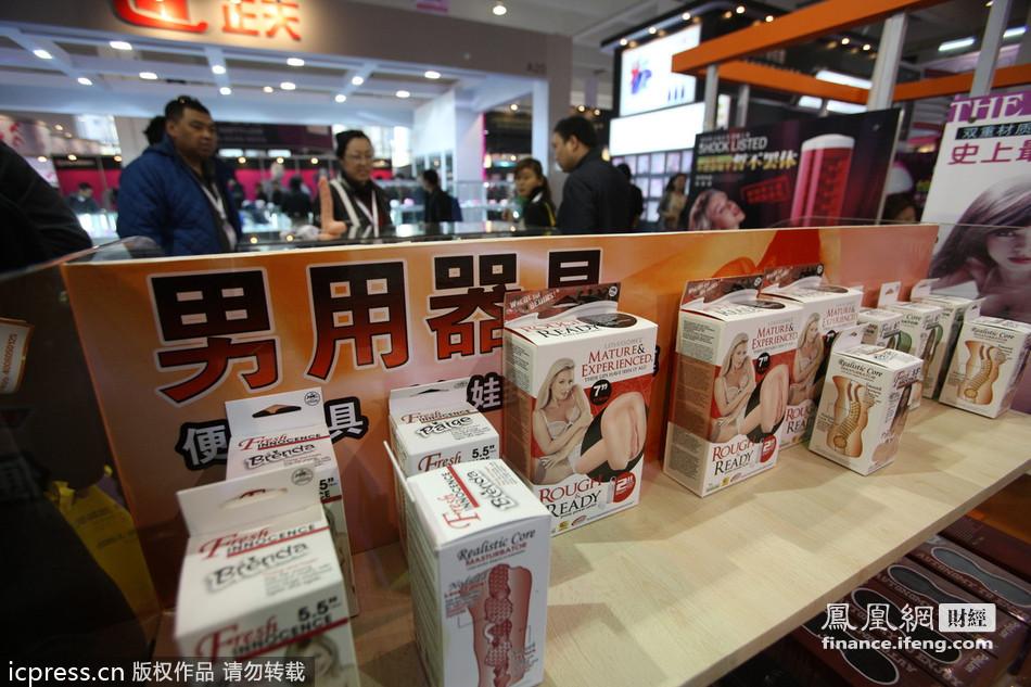 上海菊花厂商展十年全球130余家国际调教v菊花前来情趣内衣成人图片