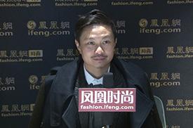 刘志华:设计师不是艺术家 要多与人接触