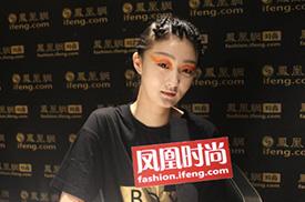 纪莉莉:世界时尚主动向中国伸出橄榄枝
