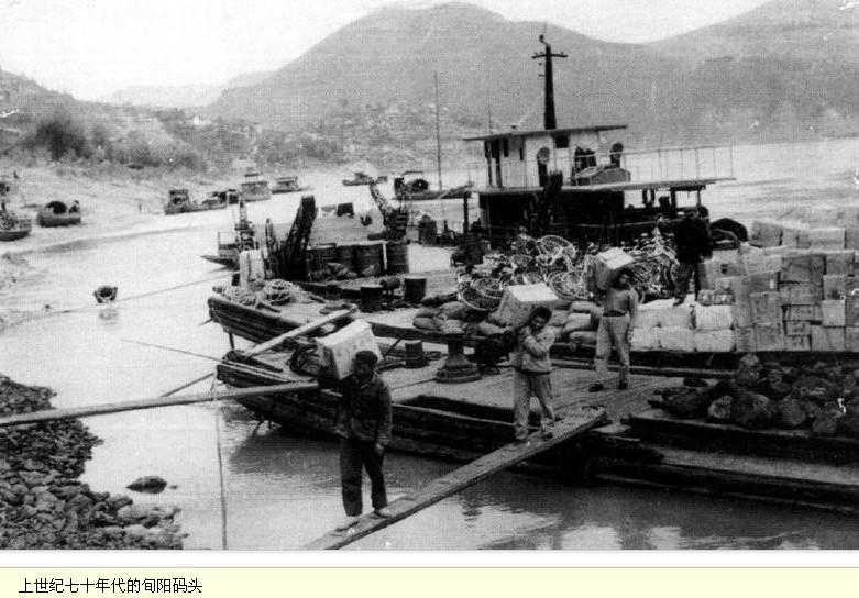 旬阳发现一批汉江航运老照片图片