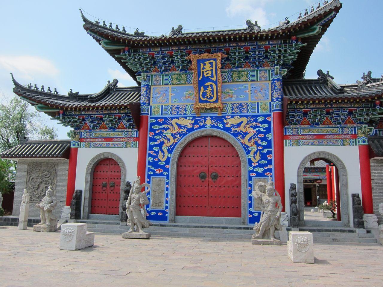 【南京】北京看故宫 南京看周园