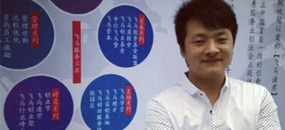 李辉:中小企业如何定位网络营销团队