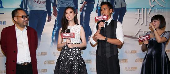《匆匆那年》导演张一白、主演彭于晏、倪妮、原著作者九夜茴亮相公映礼
