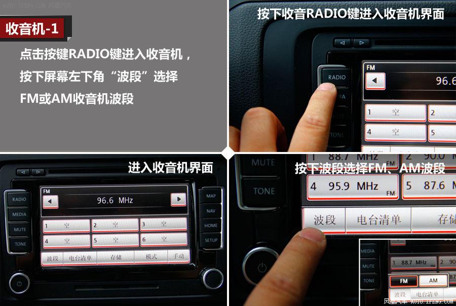 2012款一汽大众速腾车型详细图解_河南频道_凤凰网