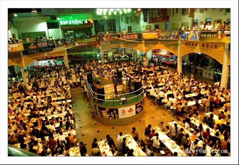 超high历届青岛国际啤酒节