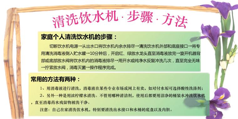 """怡宝"""",""""乐百氏"""",""""景田百岁山""""等多个品牌桶装水"""