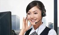 步骤三 核对保单可上网或电话查询