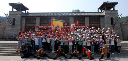 梁山县启动水浒文化修学游庆祝中国旅游日