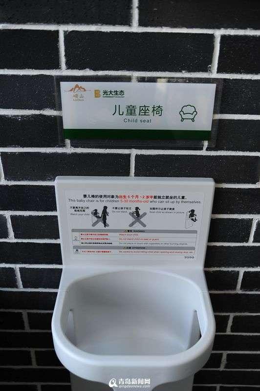揭秘崂山旗舰公厕:智能马桶+wifi+尿液检测仪