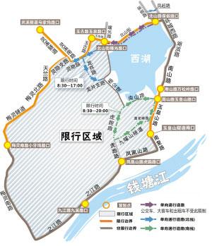 9月15日-11月30日 杭州西湖景区假日彻底限行