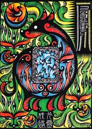藏族花纹镂空花、