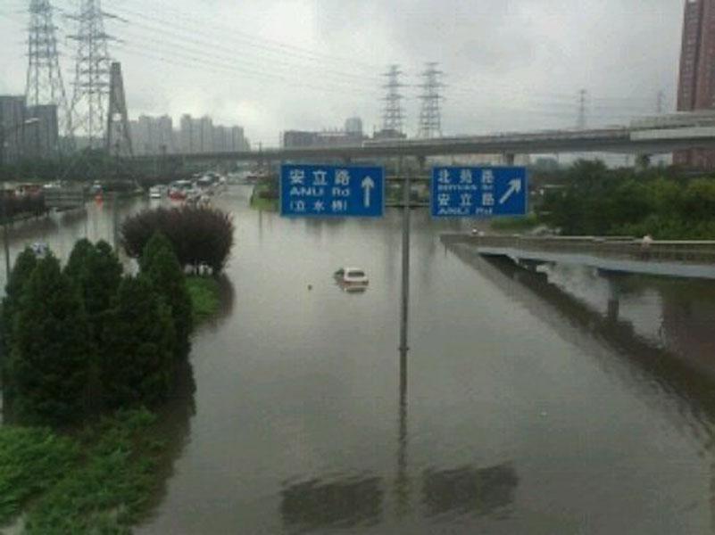 中国局地遭遇暴雨袭击 北京降雨为60年来最大【组图】 - 春华秋实 - 开心快乐每一天--春华秋实