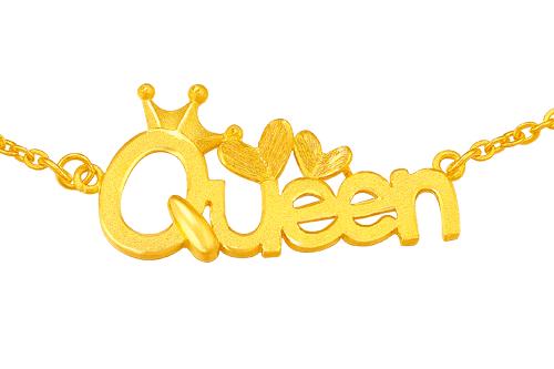 啊我的小可爱啊皇冠给你带