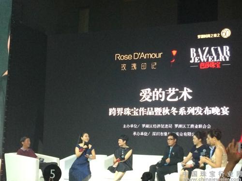 时尚摄影师韦来,现代派画家赵娜及艺术珠宝设计师钟华.
