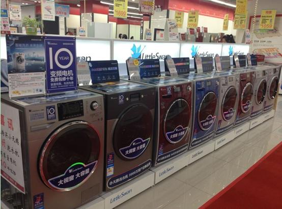 小天鹅洗衣机专柜购买变频洗衣机享受变频电机十年