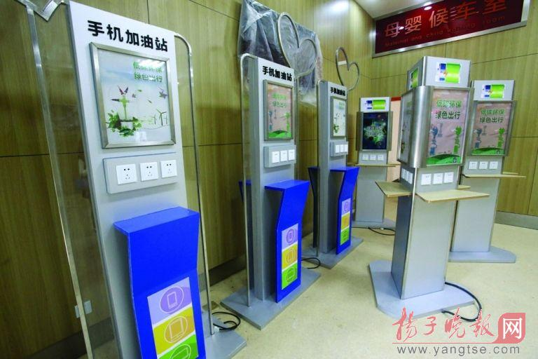 新南京汽车客运站买票、进站、检票、存包全自助