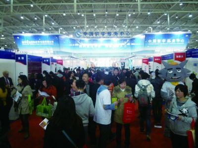 2014中国国际教育巡回展
