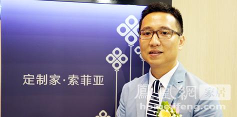 王飚【索菲亚营销中心总经理】