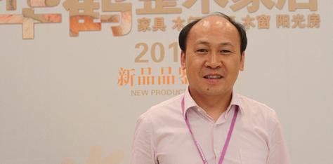 华鹤集团副总经理 刘立新