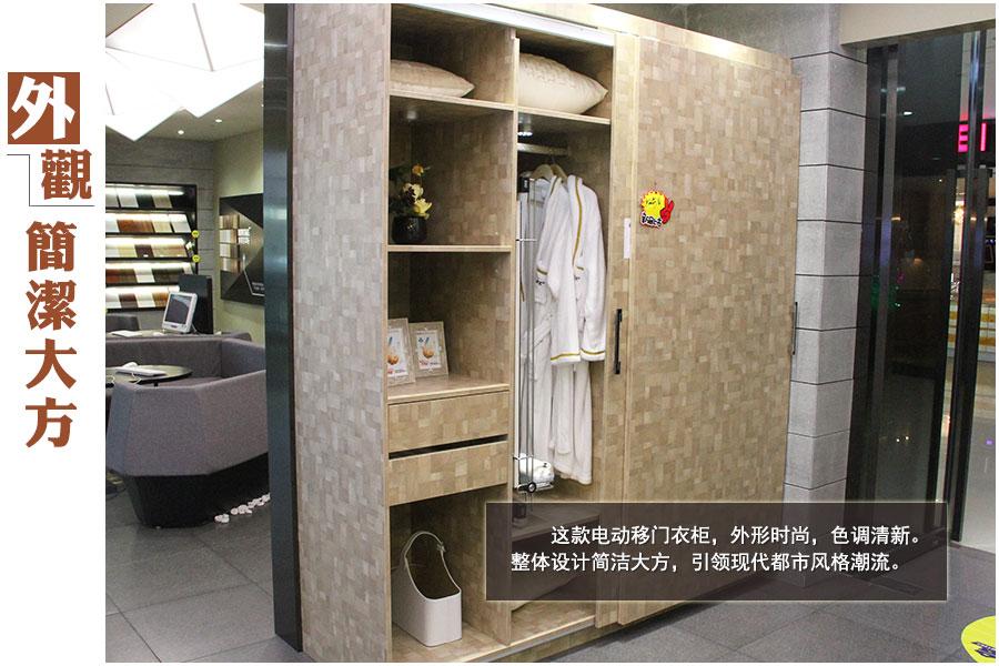 单品大解码 智能生活 评好莱客智能五金电动移门衣柜