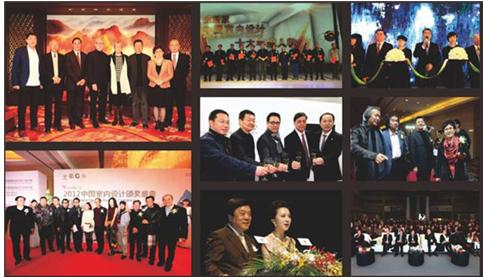 中国室内设计周活动现场