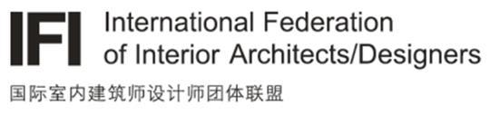 2015中國首場國際室內設計日即將揭幕