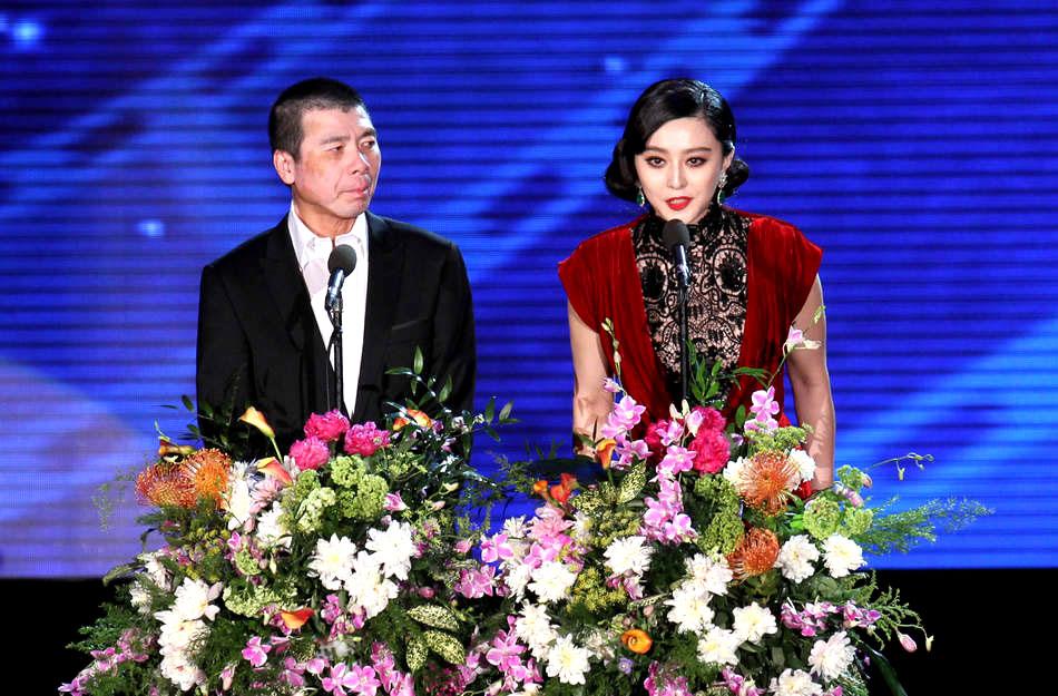 第二届北京国际电影节颁奖现场图片精选[高清大图](11/18)图片