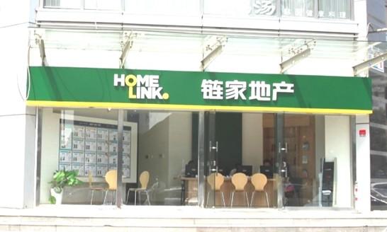北京链家房地产经纪有限公司--凤凰网房产北京