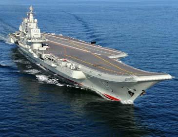 """中国首艘航空母舰""""辽宁""""号正式入列"""