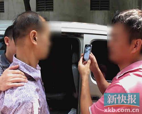 高清图—襄樊市保康县老师廖×录杀六年级女友后逃18年被抓