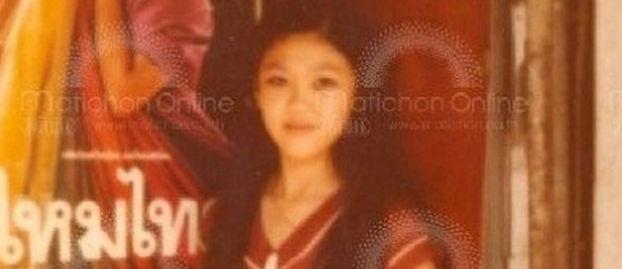 美女总理英拉青春期照片曝光:泰国白富美 当地女学霸 - 勇敢的心 - 勇敢的心 -康的私人传媒