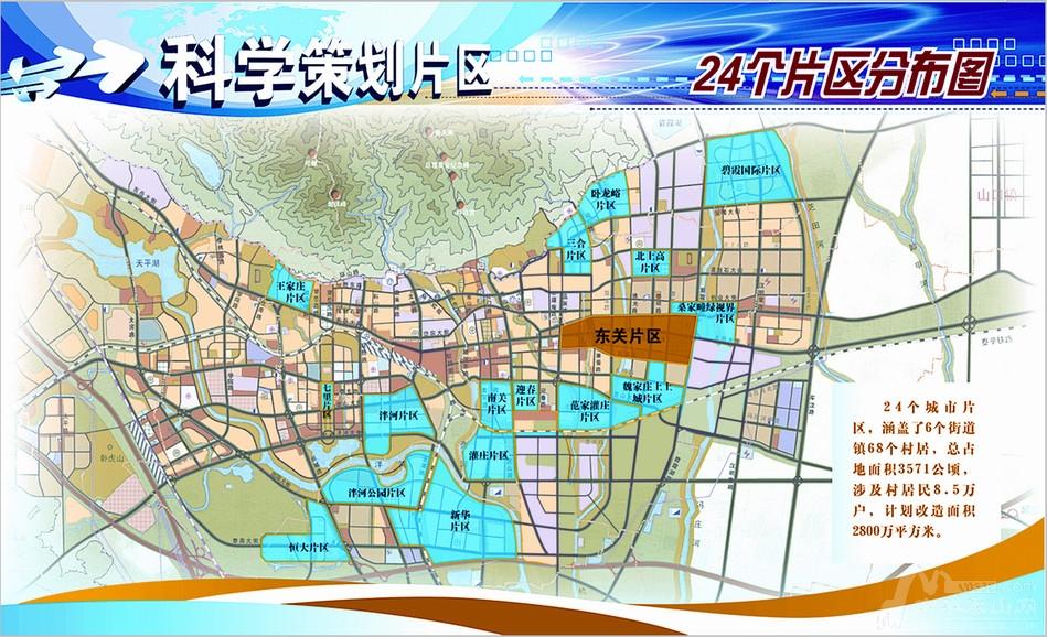 泰安地图市区及街道