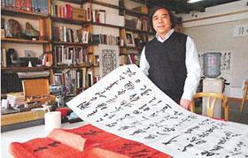 著名书画家宋文京:学养为基 画造高境