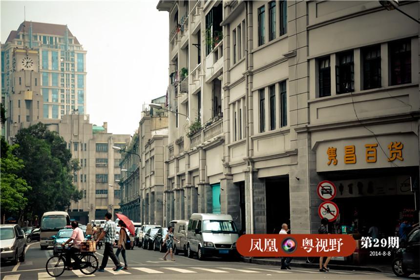 大新路与一德路相邻,明朝末年以前大新路一带是山货与茶叶的集散地,因此也被称为山茶巷。图为:一德路十字路口。