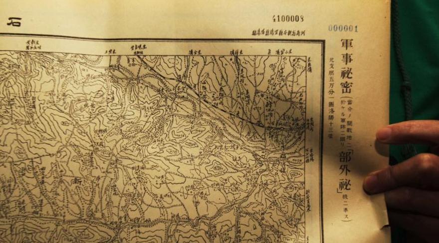 神秘日军侵华军事地图被发现