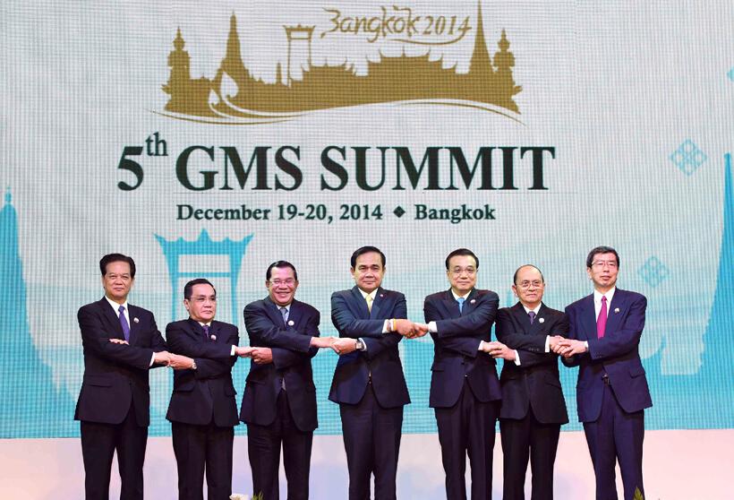 大湄公河次区域经济合作会议开幕式