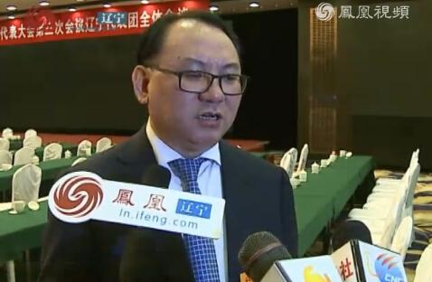 """葫芦岛市长:打造亿吨级泊位融入""""一带一路"""""""