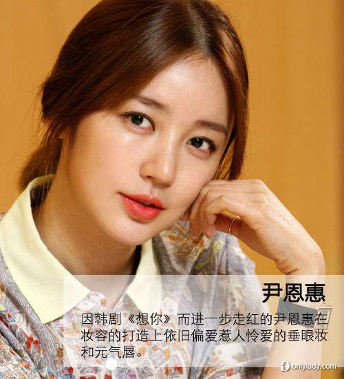 """【爱美】韩星不老容颜靠""""妆"""" 减龄容貌PK"""
