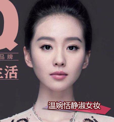 """【爱美】""""氧气美女""""刘诗诗 婉约清新淡妆鉴赏"""