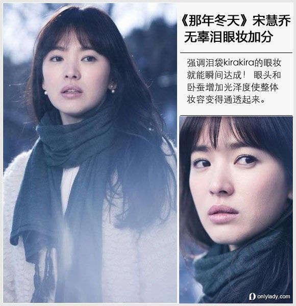 【爱美】跟韩剧女主角学化妆 3步就能变美丽
