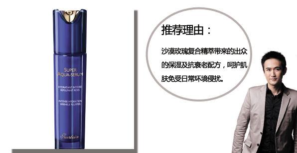 娇兰水合青春活能精华露¥1160/30ml