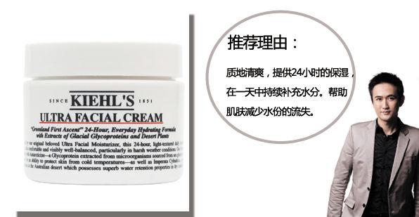 科颜氏高保湿面霜¥300/50ml