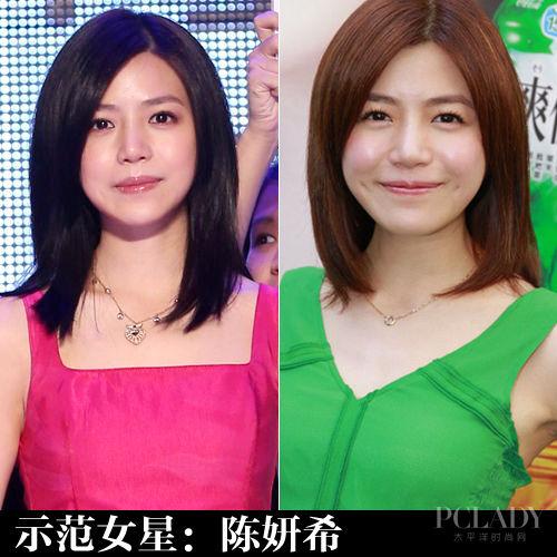 【爱美】陈妍希范冰冰示范 上镜瘦脸妆