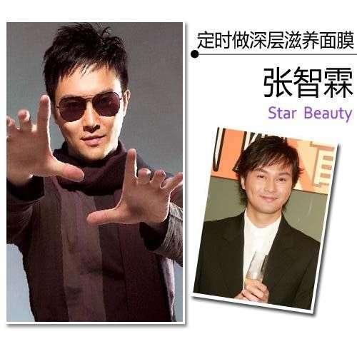 黄子华VS吴启华TVB老牌男戏骨护肤之道