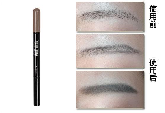 美容  真人使用效果评测 评测方法: 按照眉笔的使用方法,先用眉笔勾勒