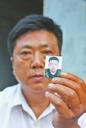 河南开封:28岁准爸爸救人身亡 曾给流浪汉送西瓜