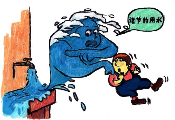 2015合肥美湖杯大赛漫画节水作品展(漫画组腾讯漫画慢图片