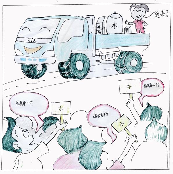 2015合肥美湖杯大赛同人节水作品展(漫画组fgo小漫画漫画图片