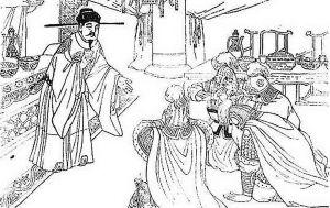 军史小说:宰执天下