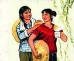 风流小农民